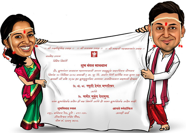 Marriage Invitation Card. Wedding Invitation. Marathi Wedding